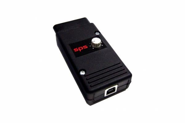 Revo Serial Port Switch (SPS)