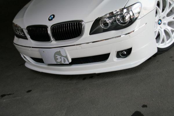 3DDesign PUR Frontlippe für BMW 7er E65